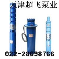 天津市热水潜水泵,耐高温潜水泵价格