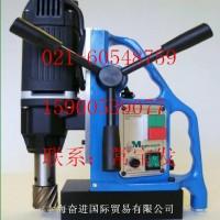 供应MD38磁座钻,价格实惠小型便携磁力钻