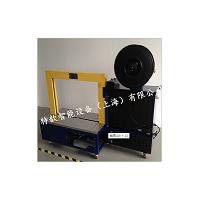 打包机网页XBD-102A型全自动打包机 诚招代理