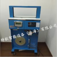 上海 杭州 苏州 南京 立式全自动束带机 大盘纸带束带机