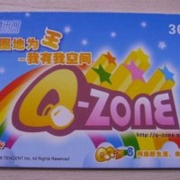 10086话费充值卡批发 中国移动充值卡代理
