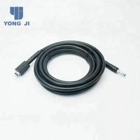 160条水清洗软管管高压垫圈/ PVC软管10米15米20米