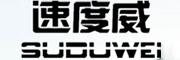 宁波速威通风设备有限公司