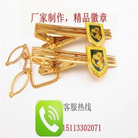钥匙扣,徽章,纪念章,领带夹,工艺品