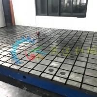 铸铁装配平台 装配平台 装配工作台 装配平台厂