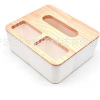 简约多功能抽纸盒 原竹木木制纸巾盒定制