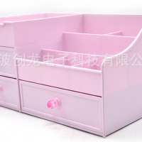 化妆品收纳盒桌面首饰品抽屉式储物盒 大容量抽屉式多功能化妆盒