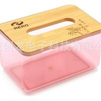 蓝色透明塑料餐巾纸抽盒透明塑料pp纸巾盒