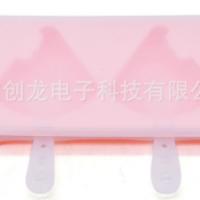 雪糕模具自制冰块冰格冰棒盒