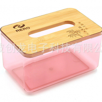 可定制大号纸巾盒餐巾纸抽盒抽纸盒透明纸巾盒