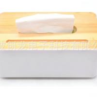 原木竹实木纸巾盒手机支架纸巾盒 实木纸巾盒厨房收纳木制纸巾盒