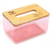 简约创意餐巾纸抽盒透明塑料纸巾盒