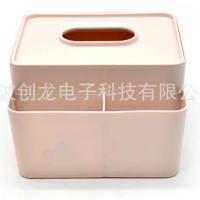 定制北欧纸巾盒创意多功能塑料纸巾盒 客厅简约纸抽盒塑料抽纸盒