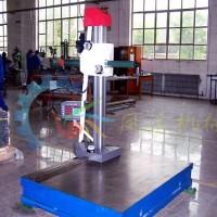 铸铁三座标平板 三座标平板 三座标工作板 三座标平板厂
