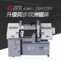 厂家直销GB4230X 双立柱卧式液压角度带锯床可旋转45°