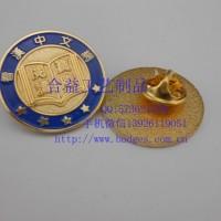 LOGO徽章、LOGO胸针、公司徽章、企业徽章、标致徽章广州