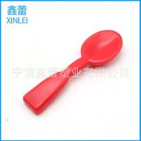 厂家直销吹塑勺 使用方便干净卫生 可定制批发多功能塑料勺子