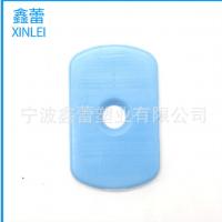 塑料冰盒子 厂家直销大容量冰晶盒空调扇冷风扇专用塑料冰盒子