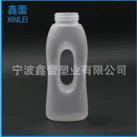直销奶瓶 牛奶瓶 酸奶瓶塑料包装瓶 食品级饮料果汁塑料牛奶瓶
