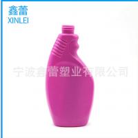 厂家定做洗涤剂瓶 清洁剂洗涤剂污渍液包装瓶 消毒水漂白剂瓶