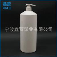 厂家直销洗浴液瓶塑料瓶大瓶沐浴液瓶沐浴露瓶润肤液瓶日化洗浴瓶