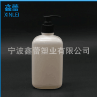 塑料洗手液 厂直销洗手液瓶子圆形PET塑料 按压式洗手液瓶子