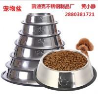 不锈钢宠物盆16-38cm食品级无磁加厚狗盆