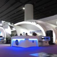新疆创意空间服务有限公司