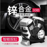 车载充气泵双缸suv便携式汽车电动轮胎多功能12v用打气筒