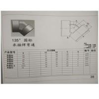 液压管配件图纸5