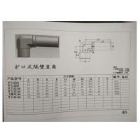液压管配件图纸11