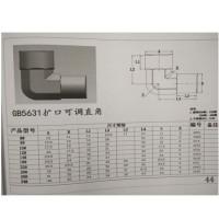 液压管配件图纸13