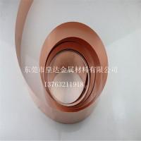 C5210高精环保磷铜带 磷铜弹片 磷铜箔 磷铜厂家