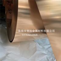 C5191国标环保磷铜带 高强度磷铜带 超薄磷铜带切割分条