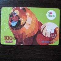 微商话费充值卡代理 联通话费充值卡批发