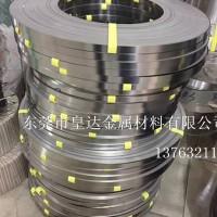 供应进口301不锈钢带 不锈钢带加工