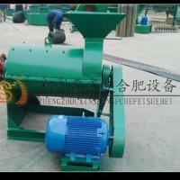 高技术企业 优质热销 郑州鑫盛 牛粪半湿物料粉碎机
