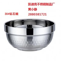 304不锈钢碗11.5-14cm钻石碗双层加厚真空隔热