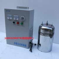 广东水箱消毒器设备型号