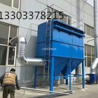 河北省泊头铭慧环保厂家直销工业除尘设备 脉冲布袋除尘器