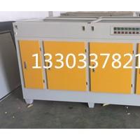 uv光解废气处理设备 喷漆房占用设备 持久净化 支持定制
