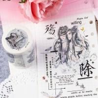 来图定制中国古风俊逸男子人物款和纸胶带