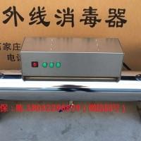 福建紫外线杀菌器设备介绍