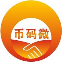 企业健保代办深圳财税服务