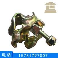 48mm焊管卡子 国标冲压旋转扣件 建筑钢管固定卡扣