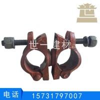 铸造直角扣件 建筑钢管旋转扣件 外接扣件厂家现货