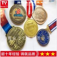 比赛奖牌 奖牌工厂  北京奖牌 专业奖牌定制