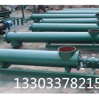 219管式螺旋输送机的维护管理方式