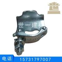 高品质玛钢建筑旋转扣件 英式冲压对接扣件 直角扣件