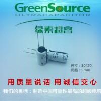 超级电容2.7V5.0F